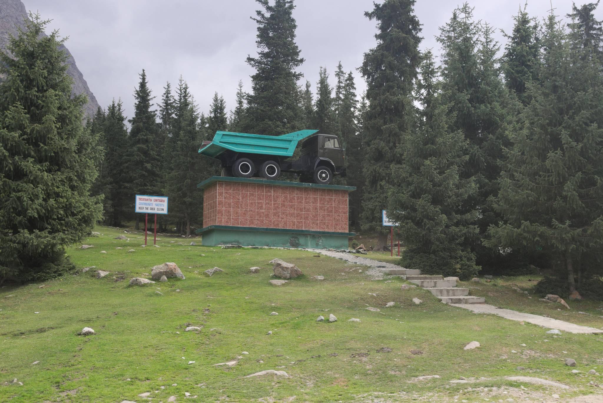 Pomnik Kamaza