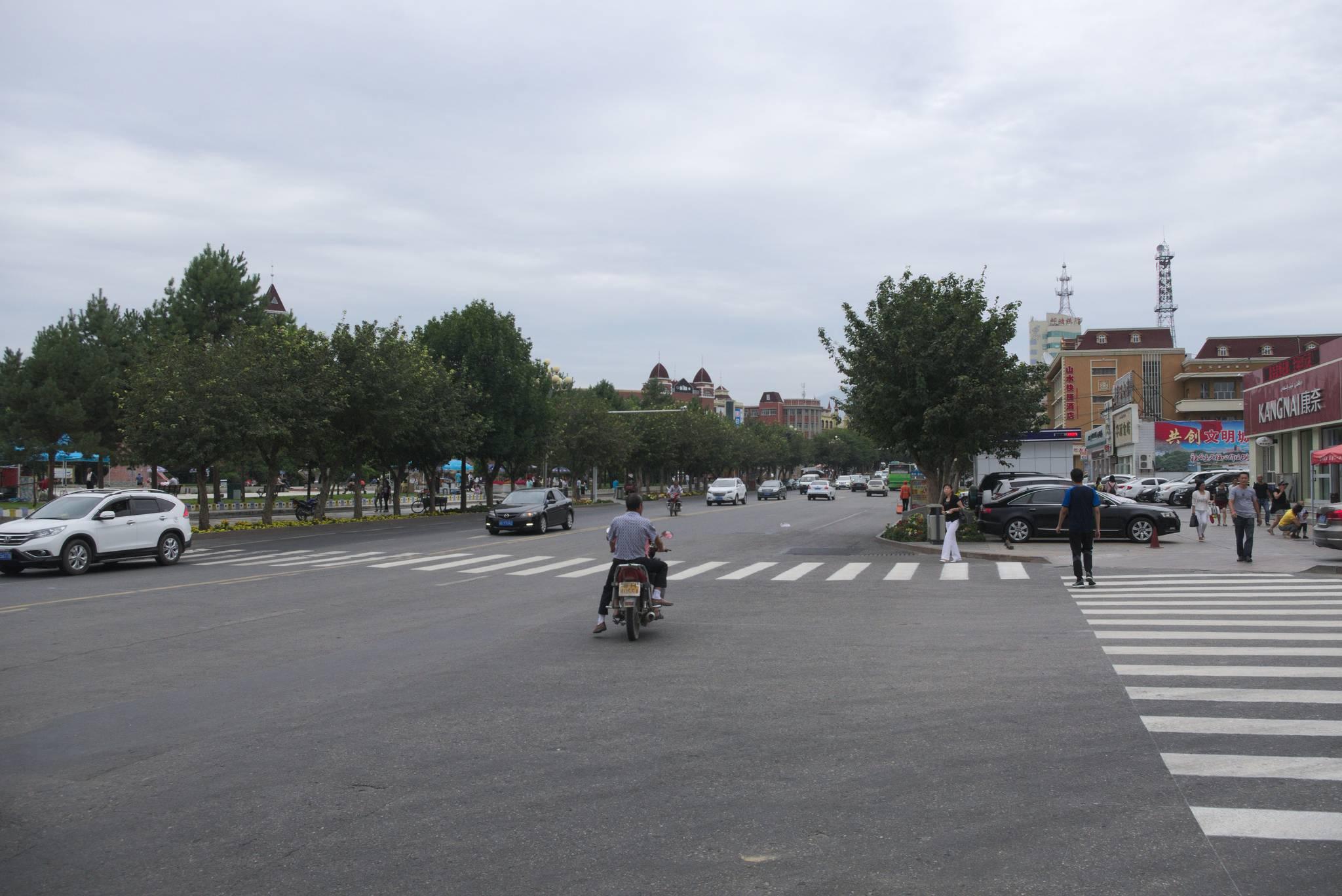 Miasto Altai