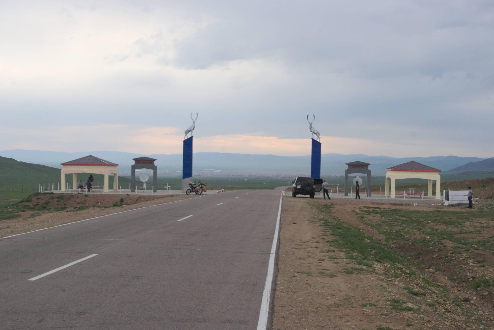 Brama wjazdowa do Moron